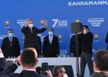 Erdoğan: Maraş Bölgesinde Şöyle Topluca Bir Piknik Yapacağız