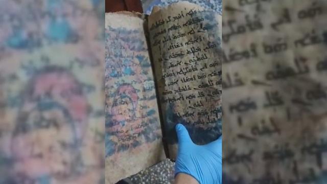 1 Milyon Değerinde İncil Ele Geçirildi